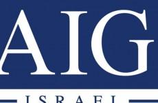 ביטוחים  AIG