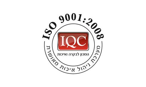 איזו ISOfront